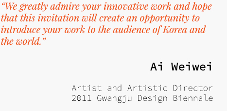 Statements-Aiweiwei-2